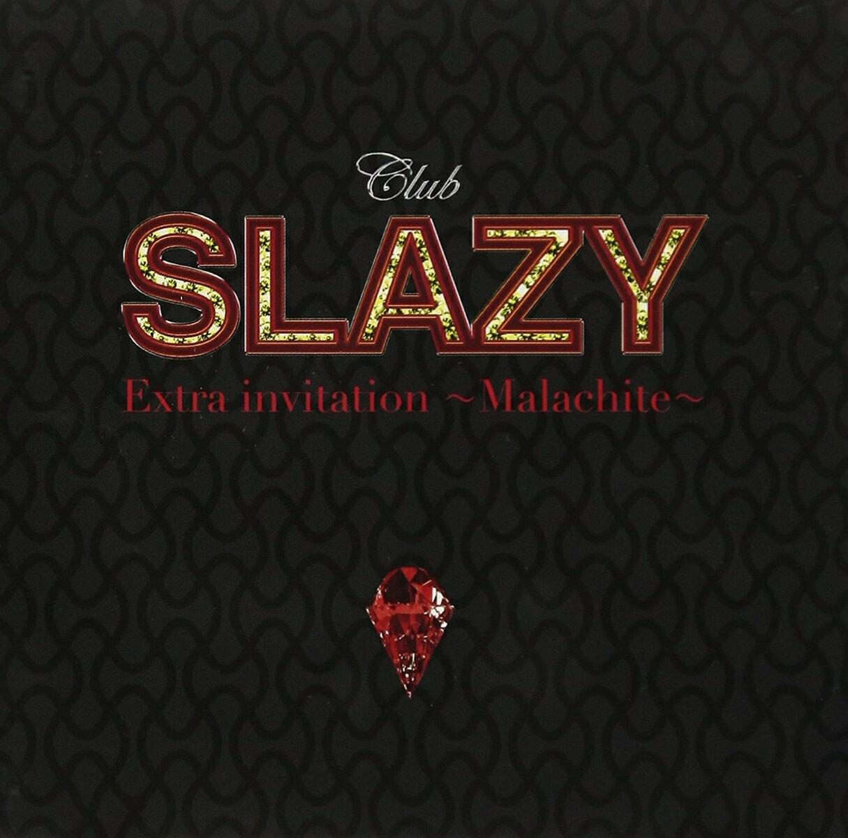 Club SLAZY Extra invitation 〜malachite〜CD [ TVサントラ ]