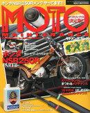 MOTO MAINTENANCE (モトメンテナンス) 2015年 12月号 [雑誌]