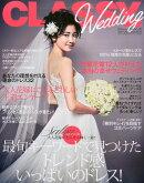 CLASSY. Wedding (クラッシィウェディング) 2015年 12月号 [雑誌]