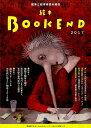 絵本BOOKEND(2017) 絵本と絵本研究の現在 特集:複眼で絵本を選ぶ [ 絵本学会機関誌編集委員会 ]