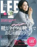 コンパクト版 LEE (リー) 2015年 12月号 [雑誌]