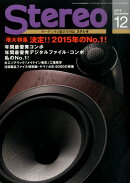 stereo (ステレオ) 2015年 12月号 [雑誌]