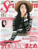 SEVENTEEN (セブンティーン) 2015年 12月号 [雑誌]