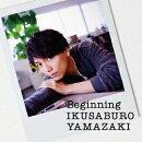 Beginning (初回限定盤 CD+DVD)