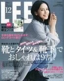 LEE (リー) 2015年 12月号 [雑誌]