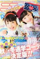 ニコ☆プチ 2015年 12月号 [雑誌]
