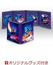 【楽天ブックス限定】アラジン MovieNEXコレクション(期間限定)+コレクターズカード+オリジナルコンパクトミラー [ …