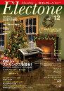 エレクトーンをもっと楽しむための情報&スコア・マガジン 月刊エレクトーン2016年12月号