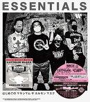 はじめての マキシマム ザ ホルモン マスク「ESSENTIALS」(HARD-CORE STYLE) (GOODS+CD)