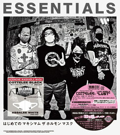 はじめての マキシマム ザ ホルモン マスク「ESSENTIALS」(HARD-CORE STYLE) (GOODS+CD) [ マキシマム ザ ホルモン ]