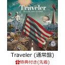 【先着特典】Traveler (A4クリアファイル other ver.(共通)付き) [ Official髭男dism ]