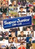 【予約】SUPER JUNIOR リターンズ