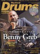 Rhythm & Drums magazine (リズム アンド ドラムマガジン) 2016年 12月号 [雑誌]