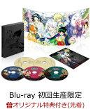 【楽天ブックス限定先着特典 & 先着特典】ムヒョとロージーの魔法律相談事務所 コンプリート Blu-ray BOX(初回生産…