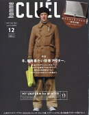 CLUEL homme (クルーエル オム) Vol.13 2016年 12月号 [雑誌]