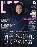 LEE (リー) 2016年 12月号 [雑誌]