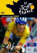 ツール・ド・フランス2004