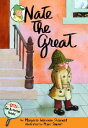 NATE THE GREAT(B) [ MARJORIE WEINMAN/SIMONT SHARMAT, MARC ]