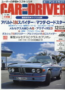 CAR and DRIVER (カー・アンド・ドライバー) 2016年 12月号 [雑誌]