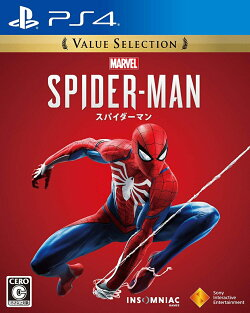 Marvel's Spider-Man Value Selection