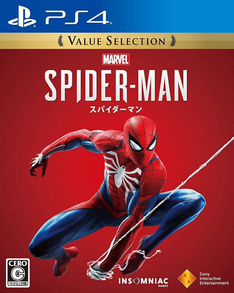Marvel's Spider-Man Value Selection