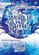 Royz SPRING ONEMAN TOUR『WORLD IS MINE』〜2018.05.02 Zepp DiverCity〜