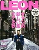 LEON (レオン) 2016年 12月号 [雑誌]