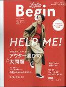 LaLa Begin (ララ ビギン) 12・1 2017-2018 2017年 12月号 [雑誌]