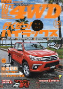 LET'S GO (レッツゴー) 4WD 2017年 12月号 [雑誌]