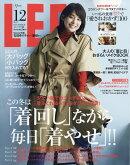 コンパクト版 LEE (リー) 2017年 12月号 [雑誌]