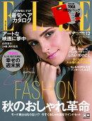 ELLE JAPON (エル・ジャポン) 2017年 12月号 TOGA 4wayバッグ付き特別版