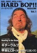 HARD BOP!!(ハードバップ) vol.1 2017年 12月号 [雑誌]