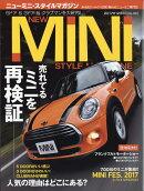 NEW MINI STYLE MAGAZINE (ニューミニ・スタイルマガジン) 2017年 12月号 [雑誌]
