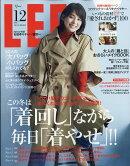 LEE (リー) 2017年 12月号 [雑誌]