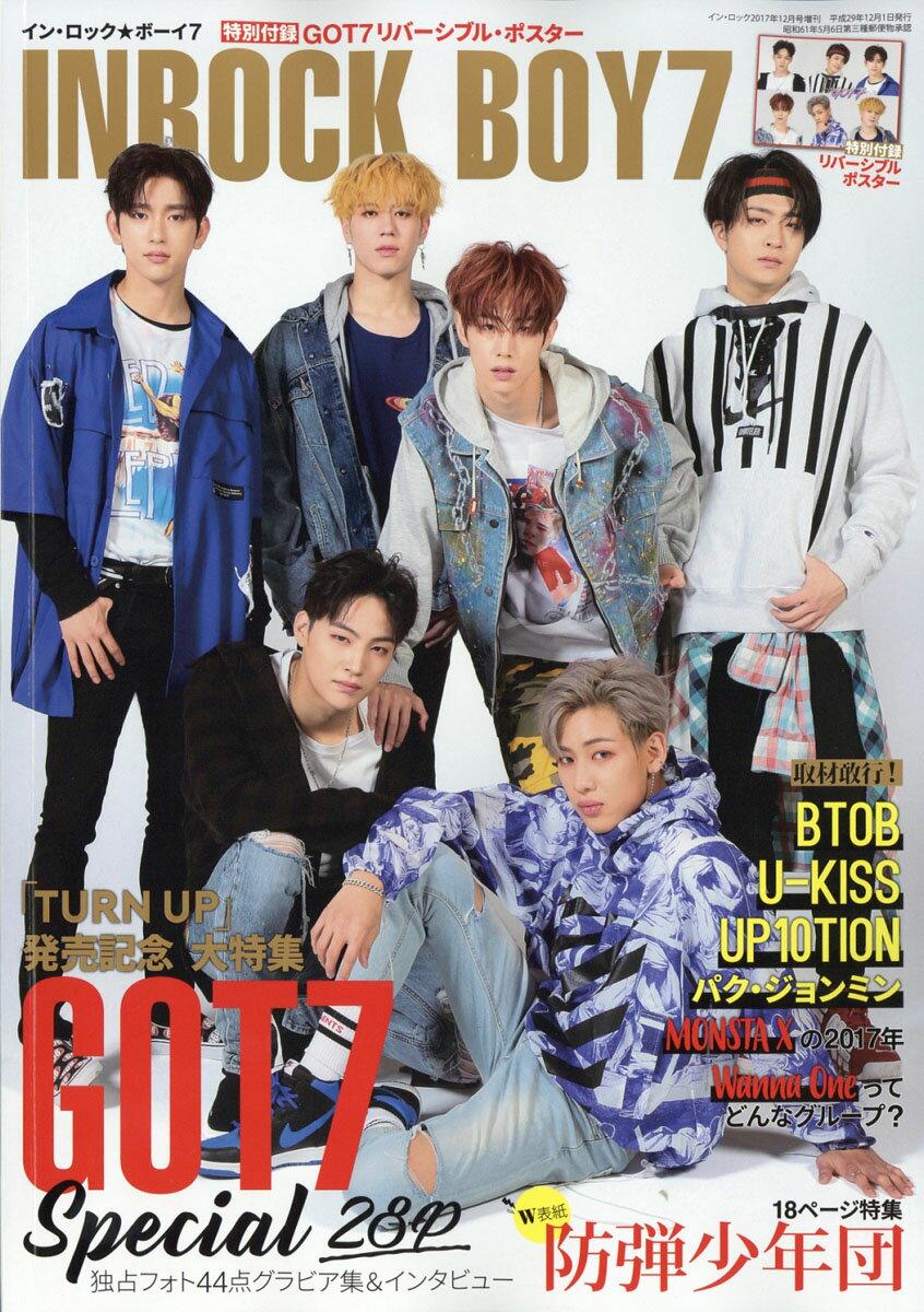 INROCK BOY (インロックボーイ) 7 2017年 12月号 [雑誌]