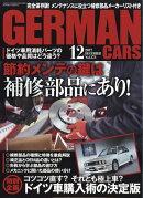 GERMAN CARS (ジャーマン カーズ) 2017年 12月号 [雑誌]
