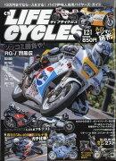 CR LIFE CYCLES 2017年 12月号 [雑誌]