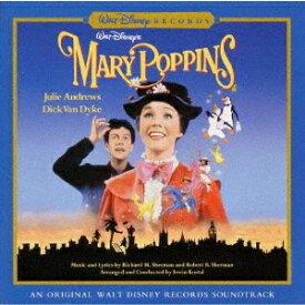 メリー・ポピンズ オリジナル・サウンドトラック デジタル・リマスター盤 [ (オリジナル・サウンドトラック) ]
