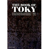 THE BOOK OF TOKY ([テキスト])