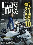 L + bike (レディスバイク) 2017年 12月号 [雑誌]