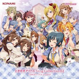 ときめきアイドル Song Collection 2 [ ときめきアイドル project ]