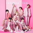 CELEBRATION (初回限定盤A CD+DVD)