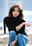 「追憶」坂口良子写真集