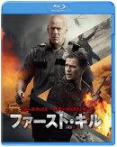 ファースト・キル ブルーレイ&DVDセット(2枚組)【Blu-ray】