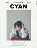 CYAN issue (シアンイシュー) 015 2017年 12月号 [雑誌]