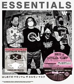 はじめての マキシマム ザ ホルモン マスク「ESSENTIALS」(LIVE/FES 参戦 STYLE) (GOODS+CD) [ マキシマム ザ ホルモン ]