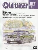 Old-timer (オールドタイマー) 2017年 12月号 [雑誌]