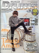 Rhythm & Drums magazine (リズム アンド ドラムマガジン) 2017年 12月号 [雑誌]