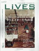 LiVES (ライヴズ) 2017年 12月号 [雑誌]