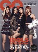 GQ JAPAN (ジーキュー ジャパン) 2017年 12月号 [雑誌]